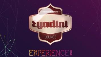 Eyadini Lounge - Jabulile (feat. DJ Ganyani & Nomcebo)