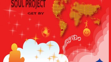 Ultra Soul Project - Get By (Original Mix), south african soulful house music