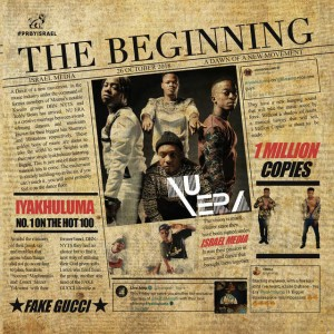 Nu Era - Impahla Eshisayo - Nu Era The Beginning Album, new gqom music, gqom tracks, gqom music download, club music, afro house music, mp3 download gqom music, gqom music 2018, new gqom songs, south africa gqom music.