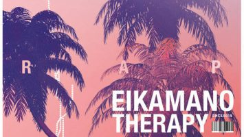 EikaMano - Therapy EP, deep house music, south african deep house sounds, new deep house 2018 download, sa afro deep house songs