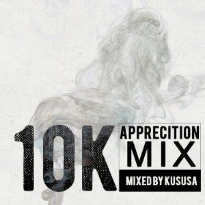 Kususa - 10K Appreciation Mix