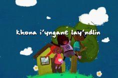 Mampintsha Ft. Dj Tira, Babes Wodumo & Campmasters - Khona Iyngane Lay'Ndlini