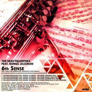 The HeavyQuarterz, Bongz Jazzman - 6th Sense, house music download, latest afro house music